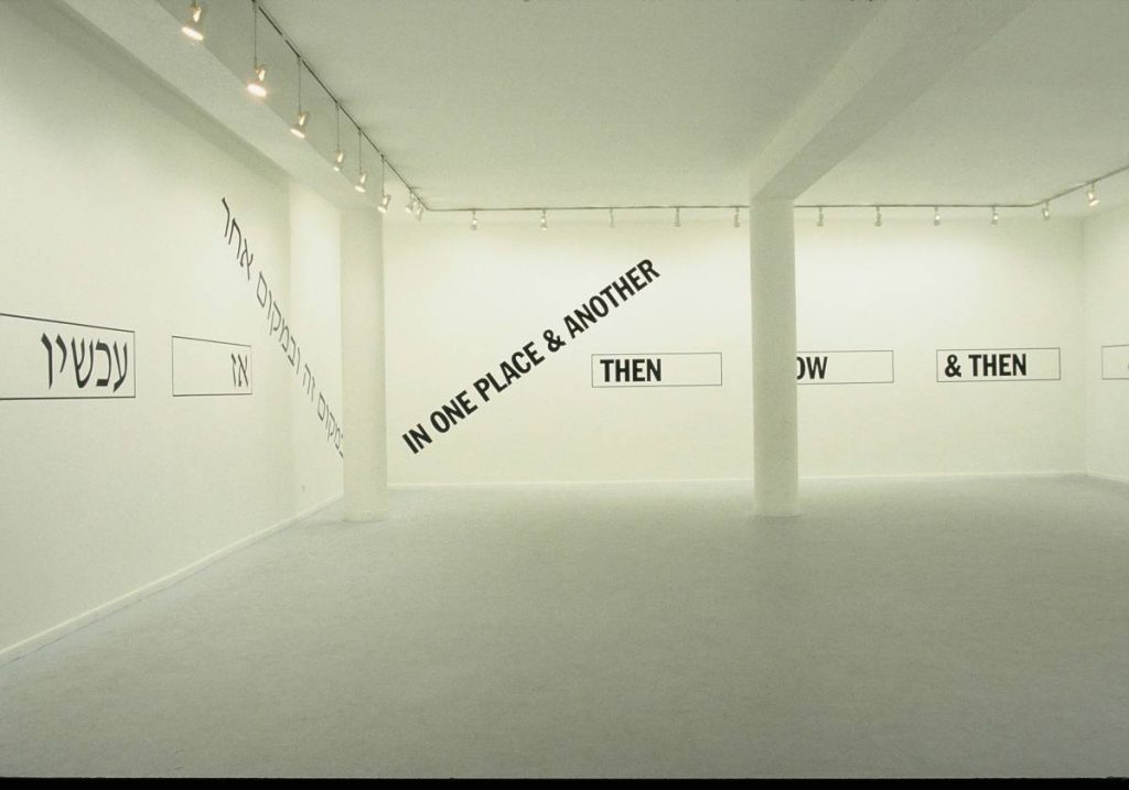 In One Place and Another, 1999, Exhibition view