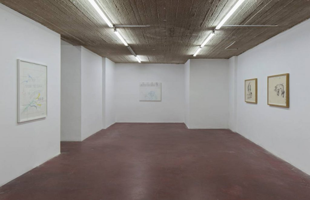 Gaudi's Room, 2016, Exhibition view