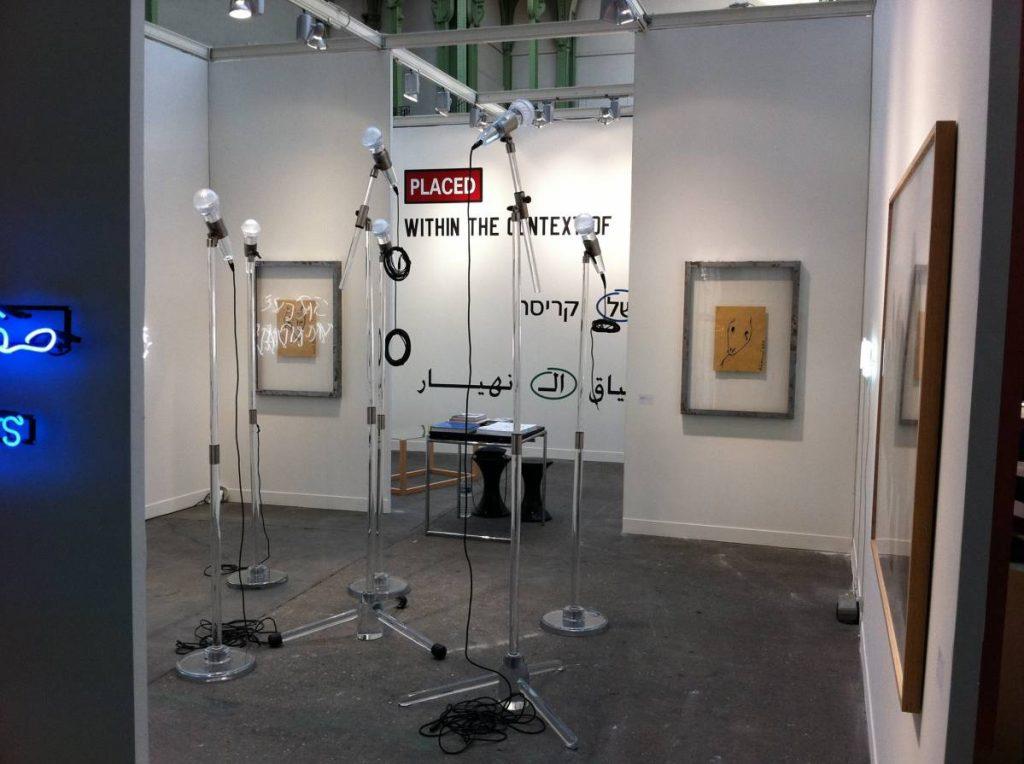 Fiac 2011, Exhibition view