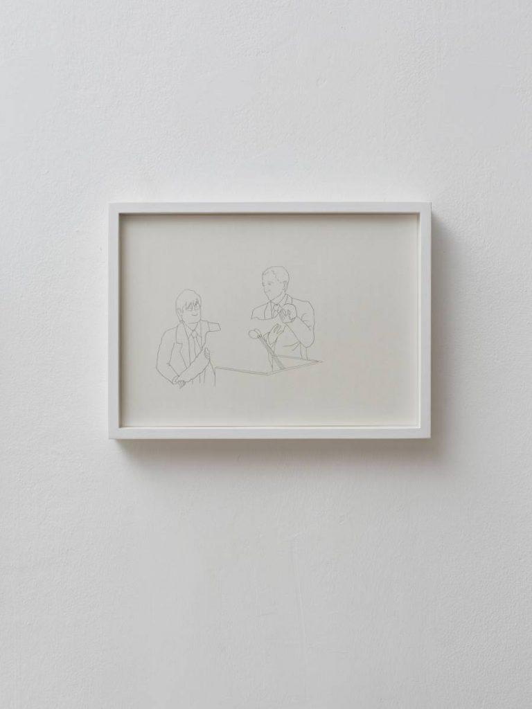 Shilpa Gupta, Untitled, 2016, Pencil drawing, 23 x 32 cm, Set of 6, Edition of 3