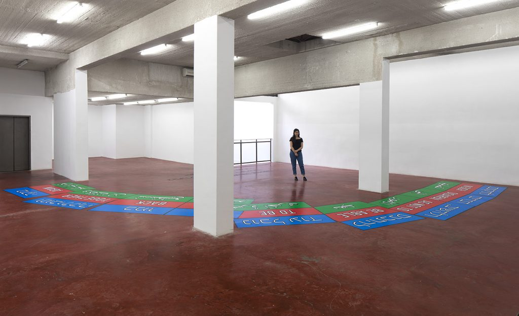 Lawrence Weiner, IN SUCH DISARRAY AS NOT TO BE ABLE TO BE PUT BACK TOGETHER AGAIN YARROW STALKS, 2018, language + materials referred to, variable dimensions, unique