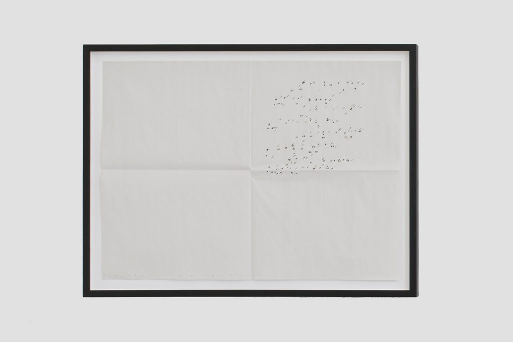 Latifa Echakhch, Noises and missing words, 2018, ink on blank newspaper, 50 x 66 cm, unique