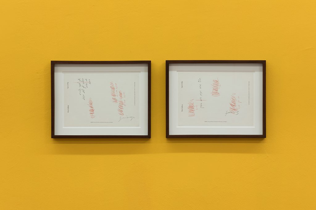 Yan Xing, As The Soldiers Went Home, The Gallery Caught Fire, 2019, 30.6 x 39.2 cm, work on paper, performance, design, aged paper, unique