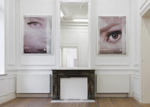 Matan Mittwoch, Patterns, 2016, exhibition view, Dvir Gallery, Brussels, 01
